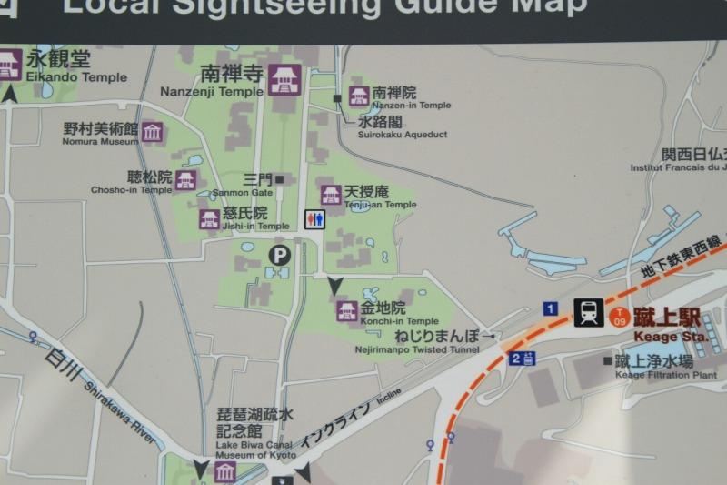 京都訪問ブログ14|南禅寺2