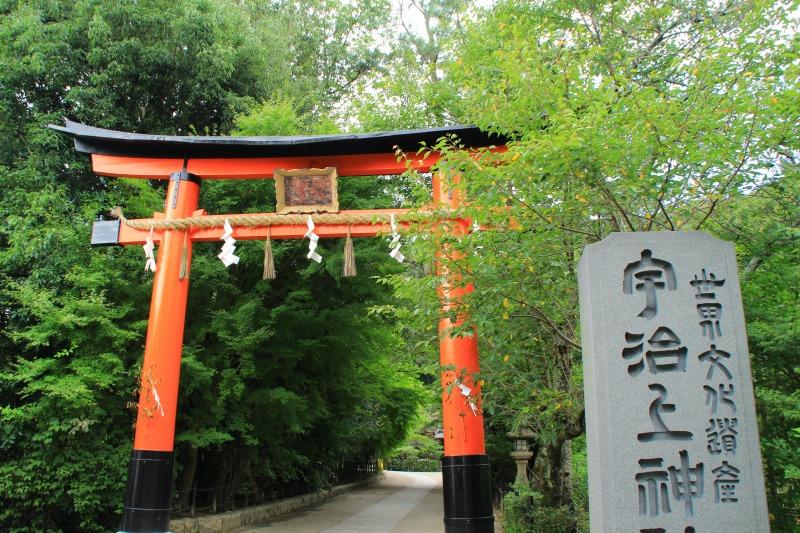 京都訪問ブログ10|宇治上神社9