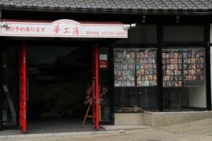 京都訪問ブログ1|清水寺・音羽の滝フォト13