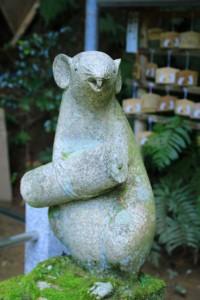 京都訪問ブログ7|大豊神社13