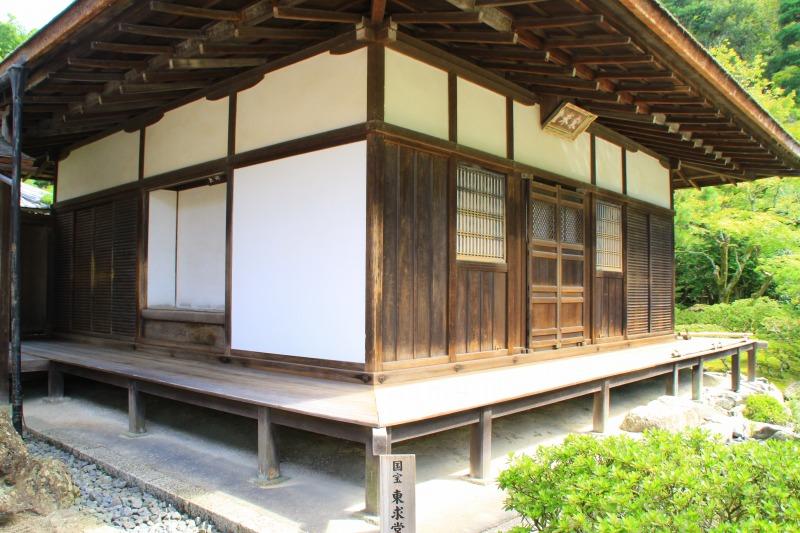 京都訪問ブログ5|銀閣寺11