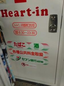 特集!京都駅お土産屋の一覧マップと営業時間19