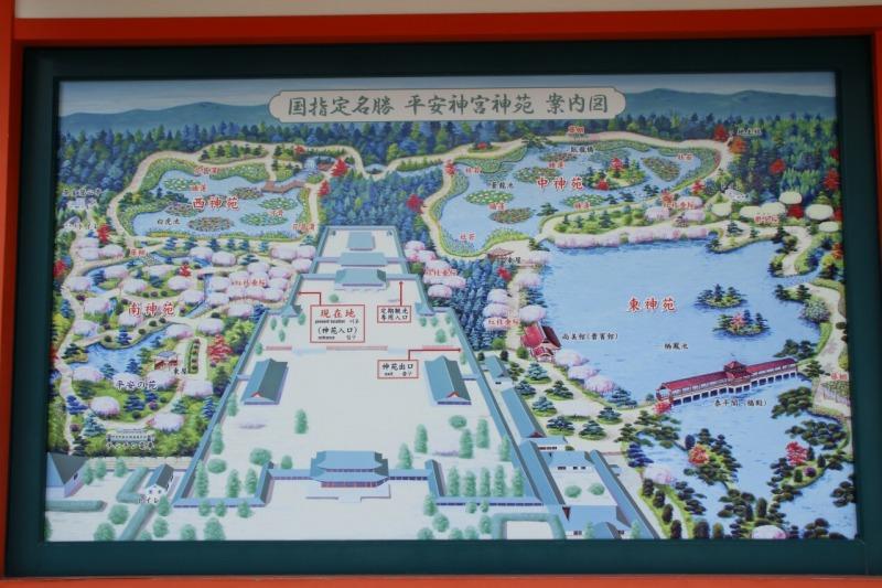 京都訪問ブログ11|平安神宮16
