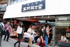 京都訪問ブログ1|清水寺・音羽の滝フォト23