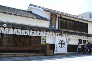 京都訪問ブログ8|平等院2