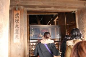 京都訪問ブログ1|清水寺・音羽の滝フォト6