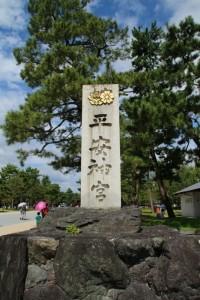 京都訪問ブログ11|平安神宮3