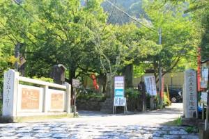 京都訪問ブログ9|哲学の道4