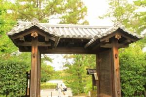 京都訪問ブログ14|南禅寺5