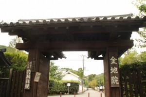 京都訪問ブログ14|南禅寺6