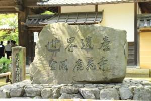 京都訪問ブログ4|金閣寺3