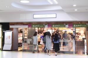 特集!京都駅お土産屋の一覧マップと営業時間4