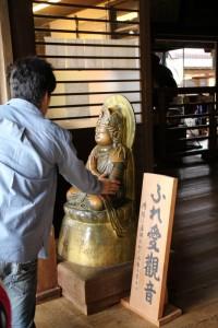 京都訪問ブログ1|清水寺・音羽の滝フォト7