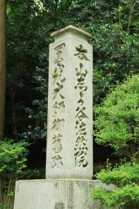 京都訪問ブログ6|法然院5