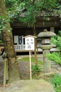 京都訪問ブログ7|大豊神社6