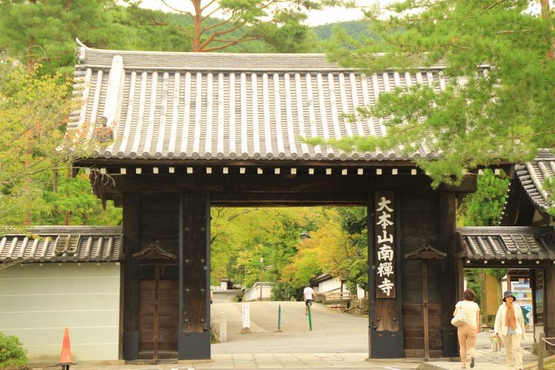 京都訪問ブログ14|南禅寺7