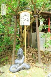 京都訪問ブログ7|大豊神社7