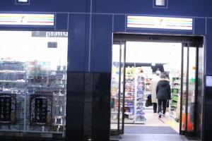 特集!京都駅お土産屋の一覧マップと営業時間20