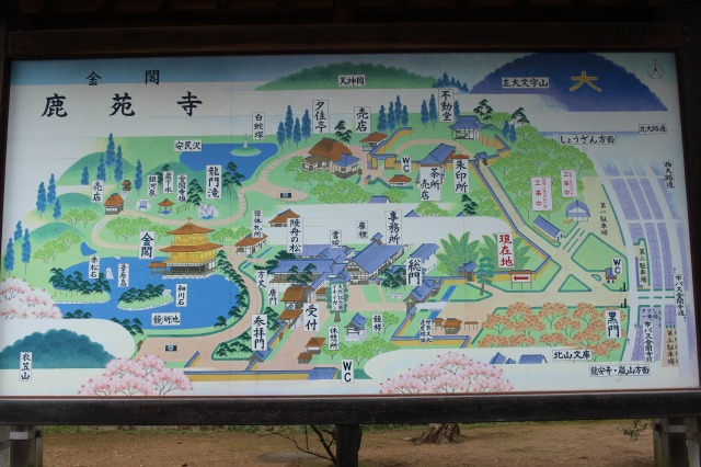 京都訪問ブログ4|金閣寺4