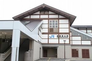 京都訪問ブログ18|嵐山トロッコ列車1