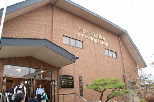 京都訪問ブログ18|嵐山トロッコ列車2