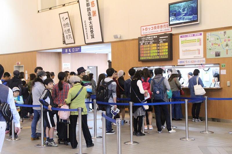 京都訪問ブログ18|嵐山トロッコ列車4