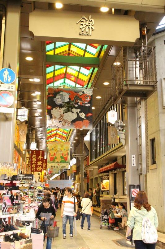 京都訪問フログ15|錦市場1