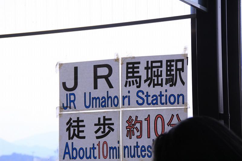 京都訪問ブログ18|嵐山トロッコ列車33