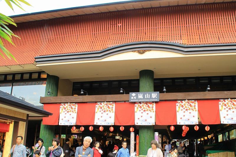 京都訪問ブログ16|嵐山昇龍苑1
