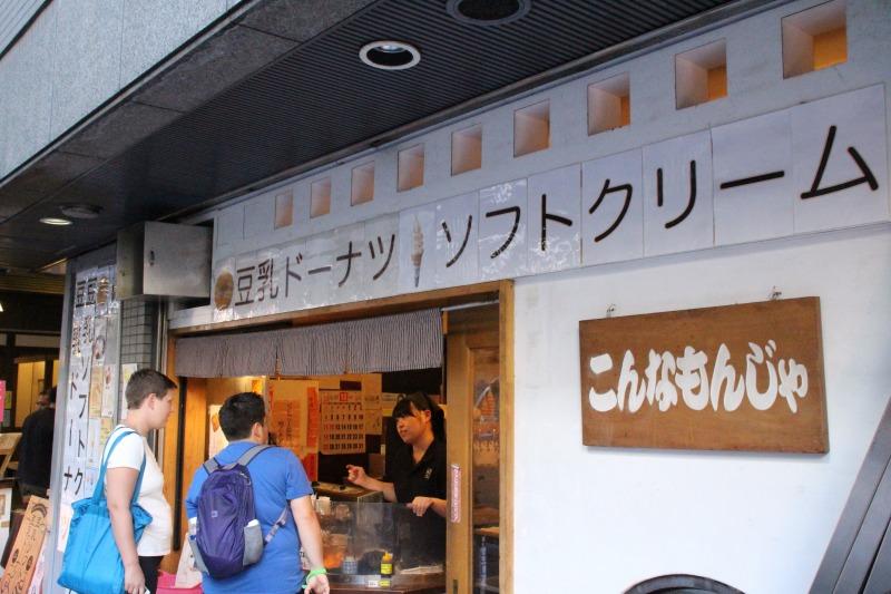 京都訪問フログ15|錦市場21