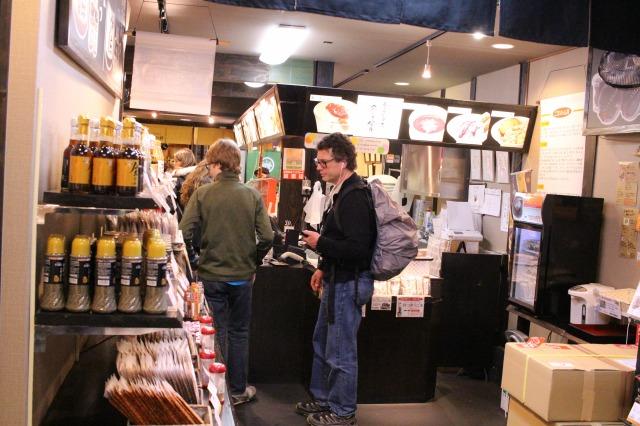 京都訪問フログ15|錦市場9