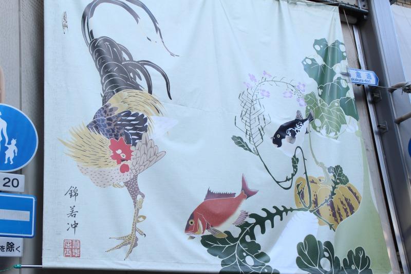 京都訪問フログ15|錦市場26