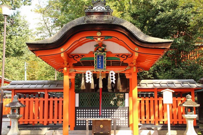 京都訪問ブログ20|伏見稲荷大社13