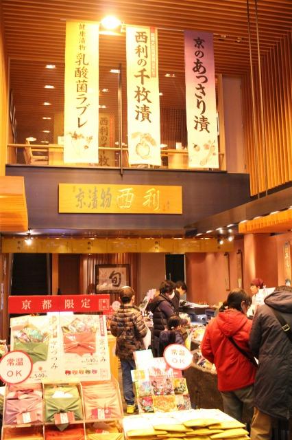 京都訪問フログ15|錦市場27