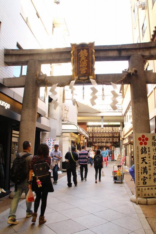 京都観光フォトブログ44|錦天満宮1