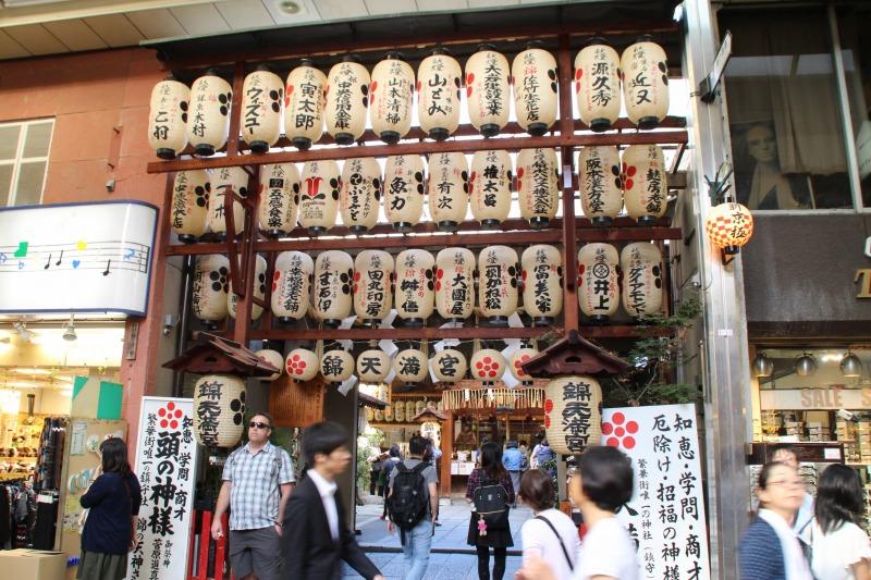京都観光フォトブログ44|錦天満宮3