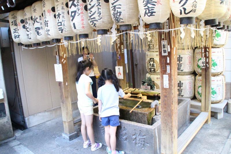 京都観光フォトブログ44|錦天満宮9