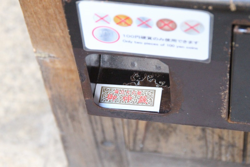 京都観光フォトブログ44|錦天満宮16