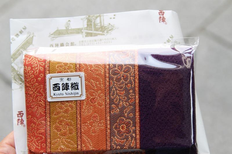 京都訪問ブログ16|西陣織会館11