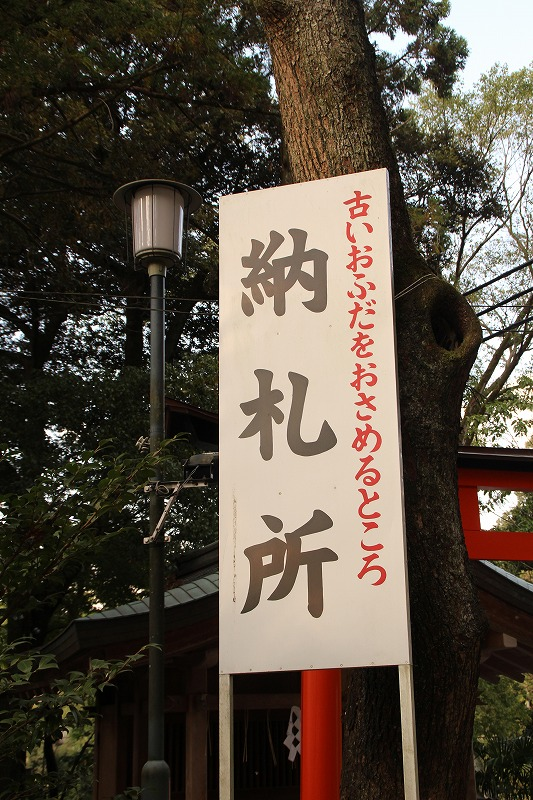 京都訪問ブログ20|伏見稲荷大社18