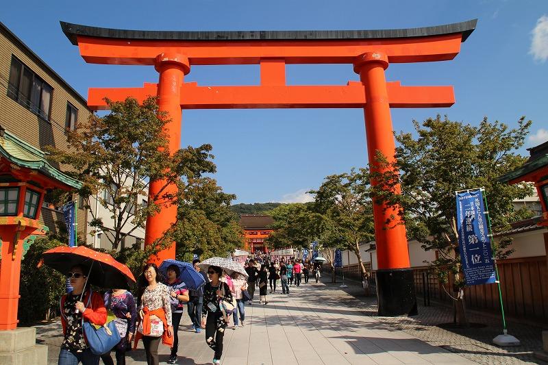 京都訪問ブログ20|伏見稲荷大社2