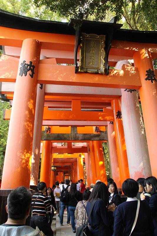 京都訪問ブログ20|伏見稲荷大社24
