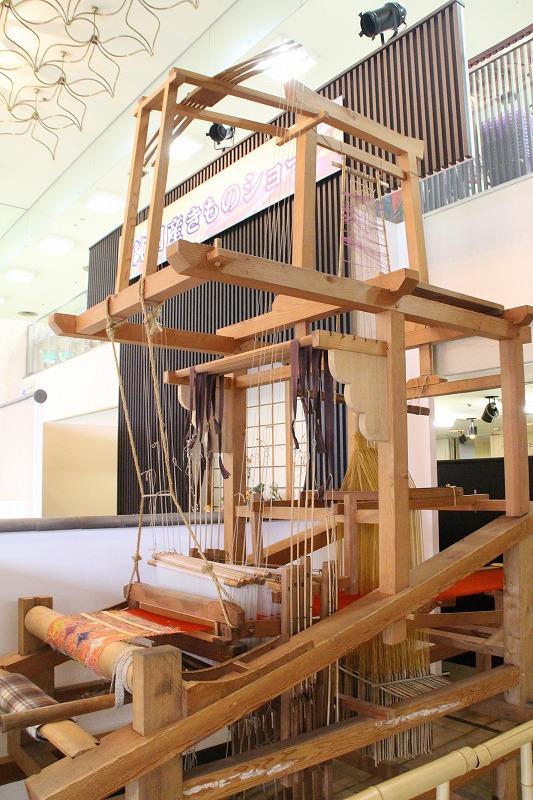 京都訪問ブログ16|西陣織会館3