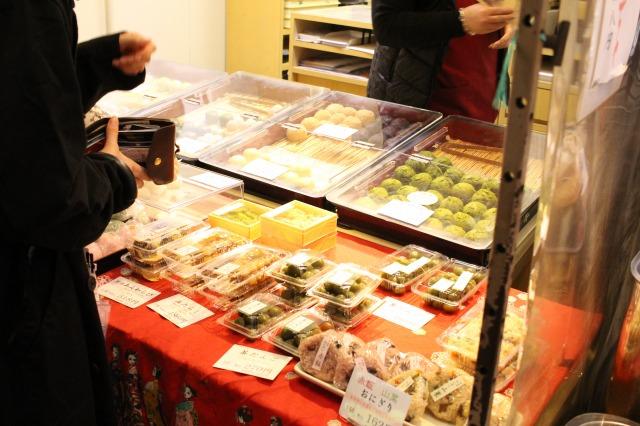 京都訪問フログ15|錦市場11