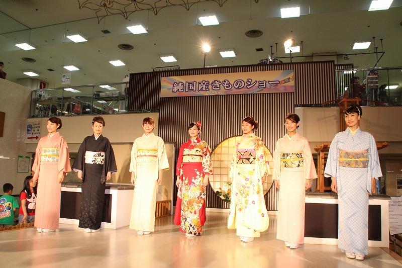 京都訪問ブログ16|西陣織会館27