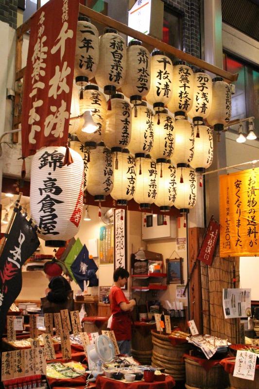 京都訪問フログ15|錦市場3