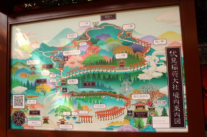 京都訪問ブログ20|伏見稲荷大社34
