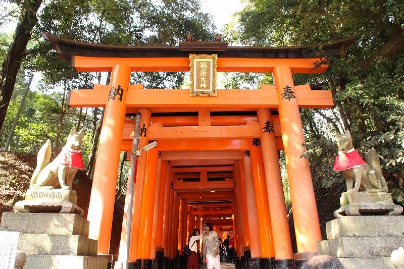 京都訪問ブログ20|伏見稲荷大社35
