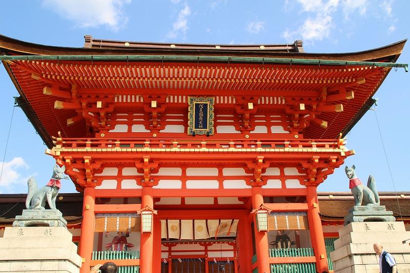 京都訪問ブログ20|伏見稲荷大社5