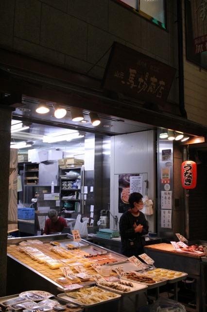 京都訪問フログ15|錦市場13
